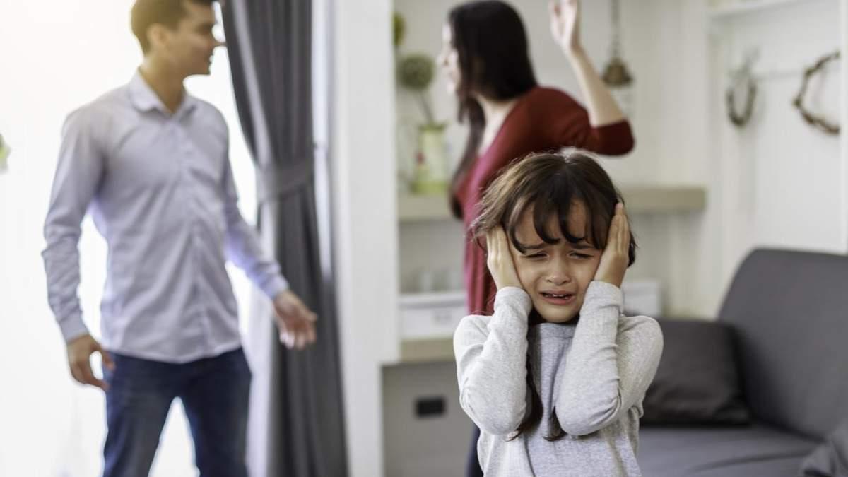 Як сварки батьків впливають на дітей