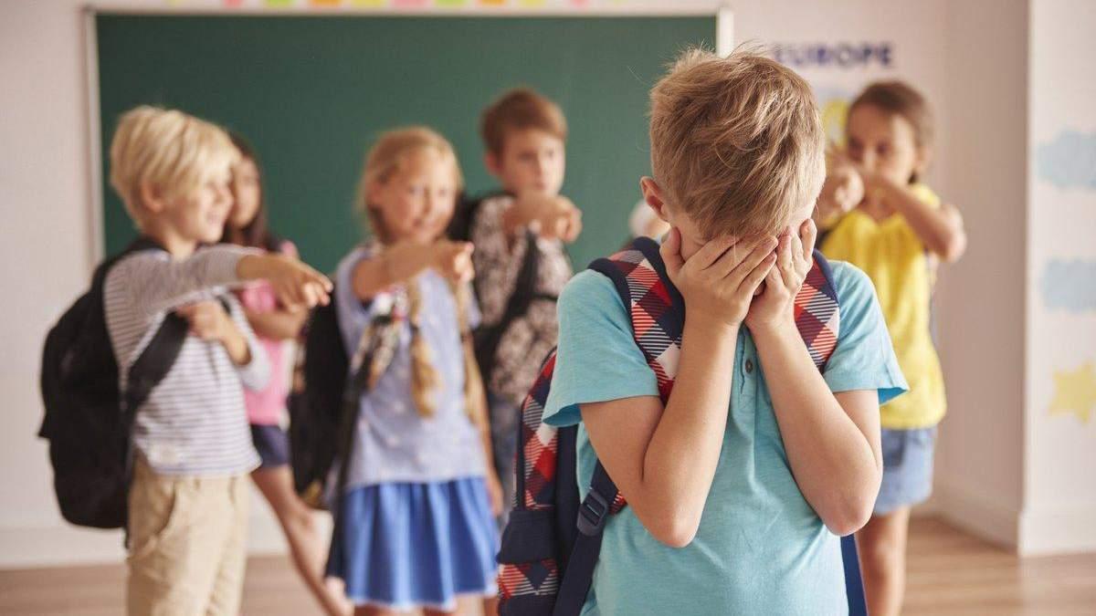 Що робити, якщо вашу дитину цькують інші дітлахи
