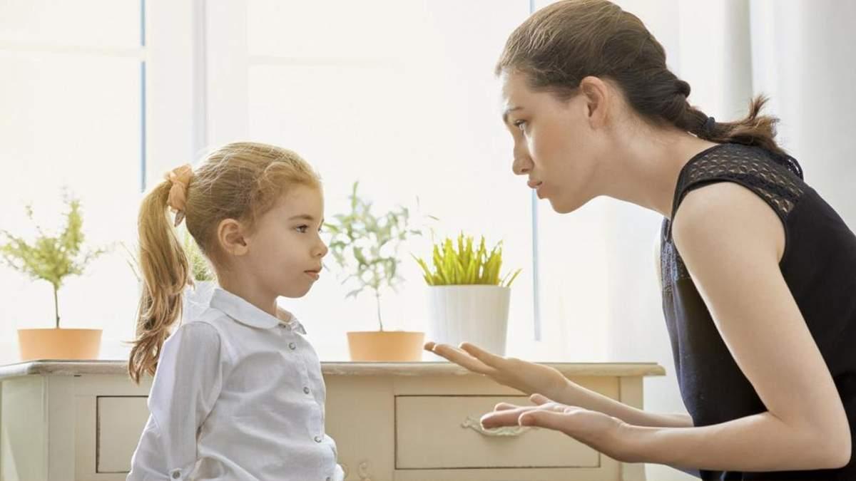 Слова, які травмують психіку дитини – перелік фраз
