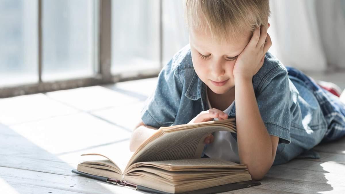 Як виховати у дитині любов до читання
