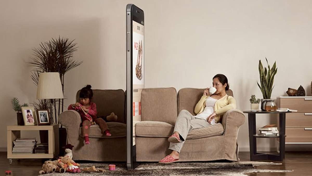 Як смартфони віддаляють сім'ї