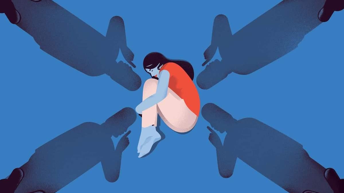 Ознаки емоційного насилля в сім'ї
