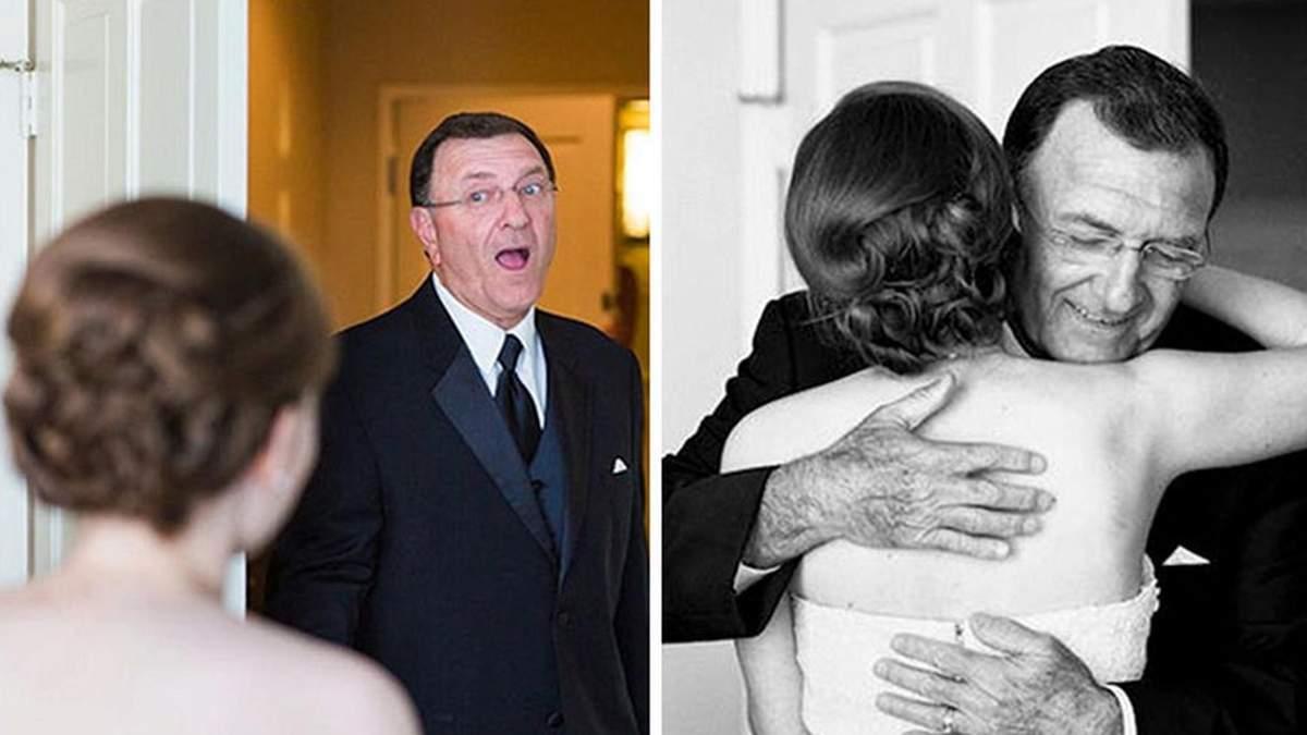 Тати вперше бачать своїх доньок у весільних сукнях: зворушливі реакції