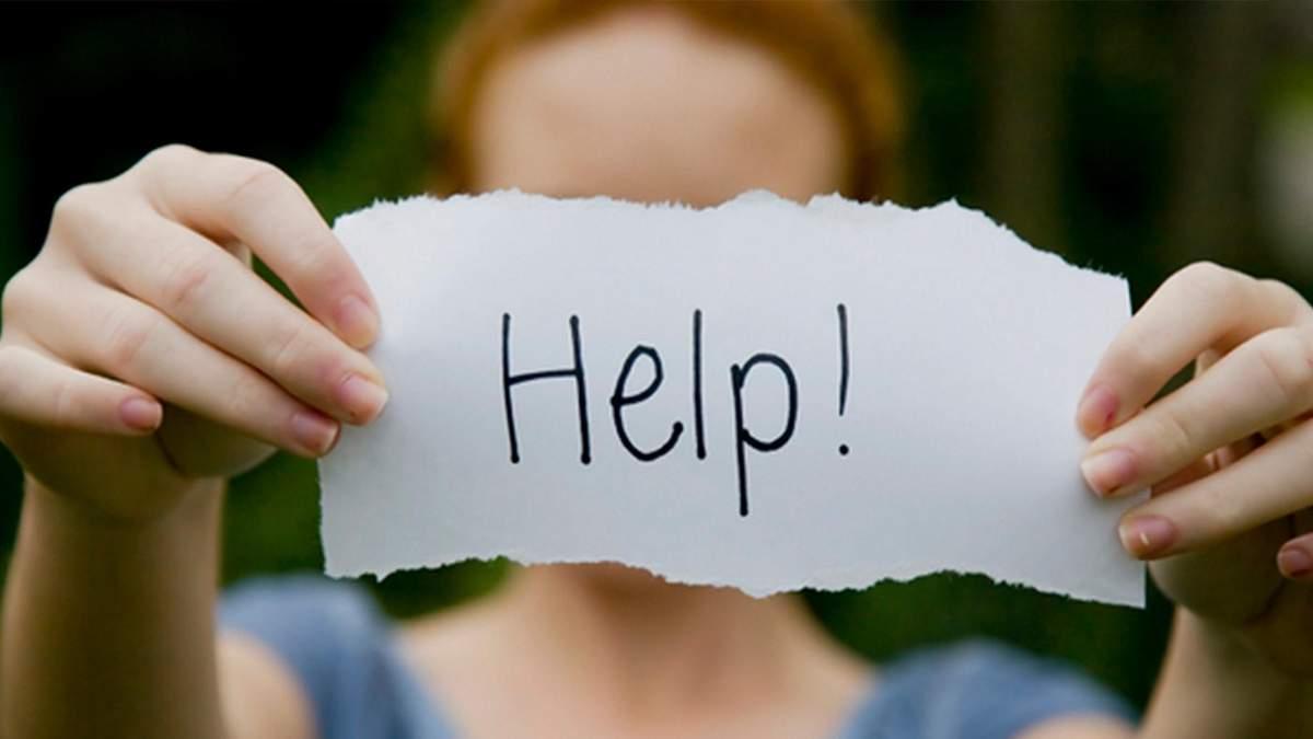 Як помітити психічні розлади у дитини: ознаки та причини