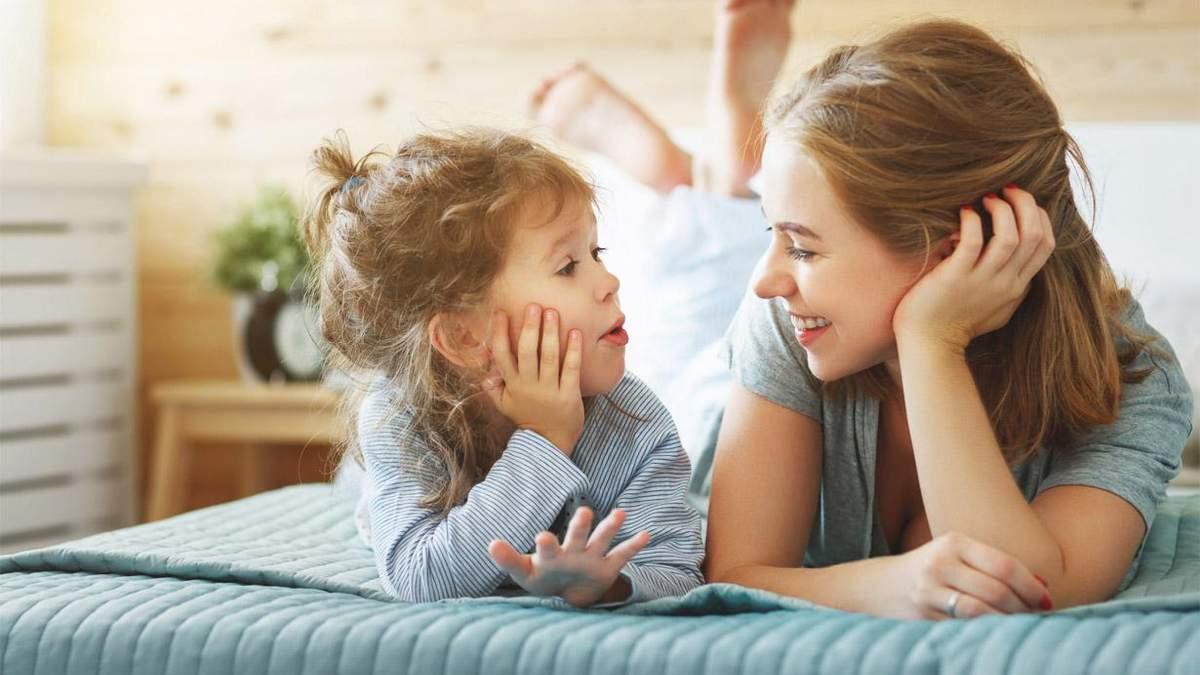 7 фраз, які варто говорити дитині кожного дня
