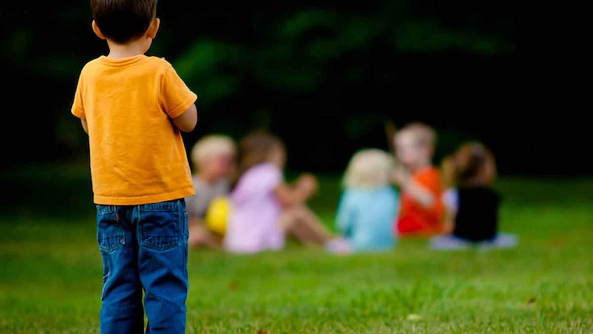 Як допомогти дитині знайти друзів: поради батькам