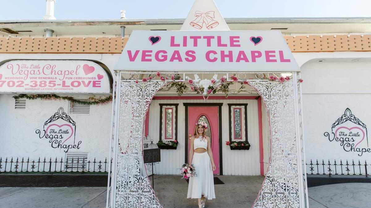 Дівчина вийшла заміж за саму себе