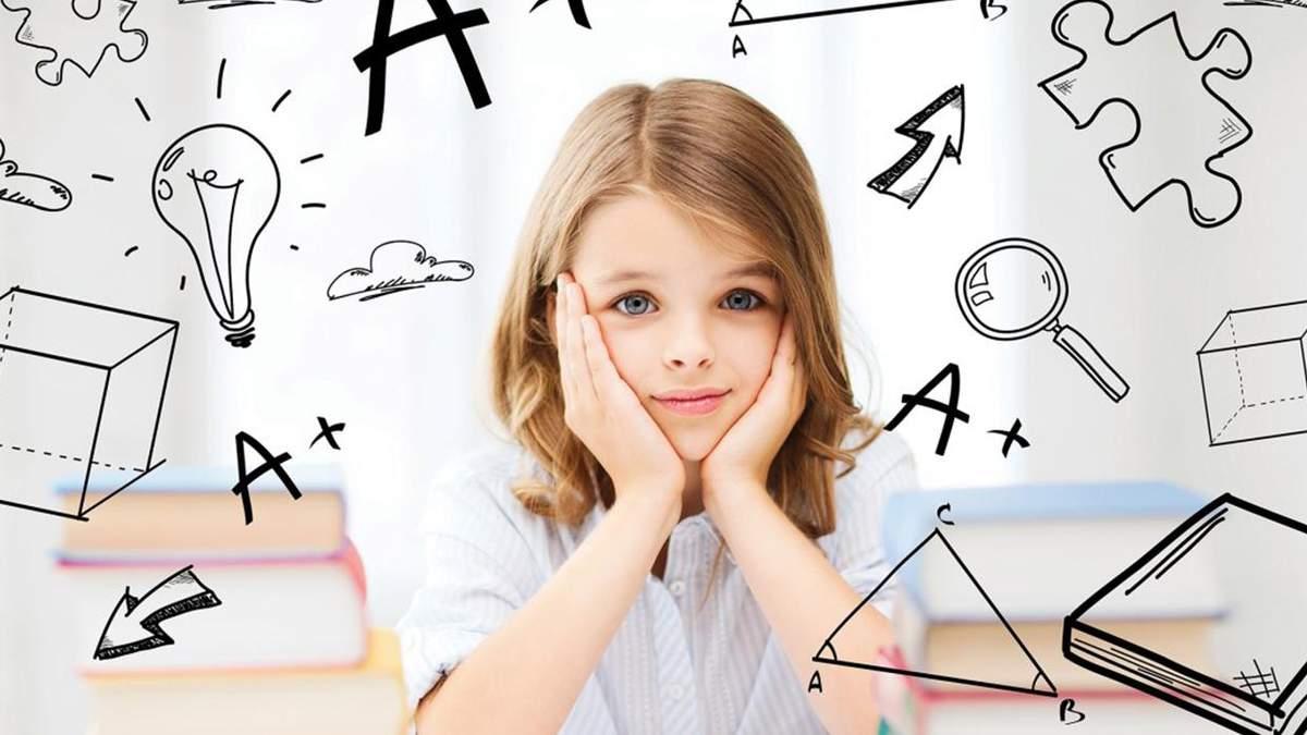 Ознаки дитини-генія