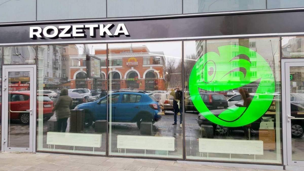 С маленькой компании в крупнейшего игрока на рынке: история успеха интернет-магазина Rozetka