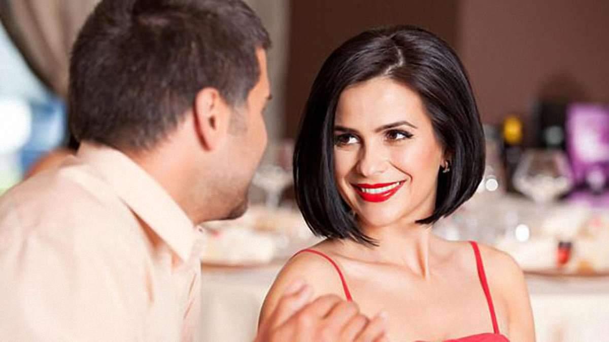 11 якостей, за якими жінки шукають майбутнього чоловіка