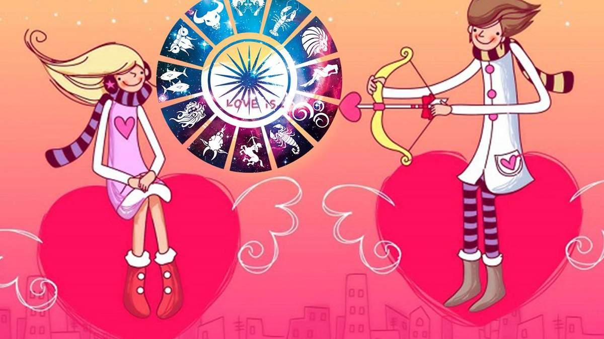 Любовний гороскоп на 2020 рік – гороскоп для всіх знаків Зодіаку