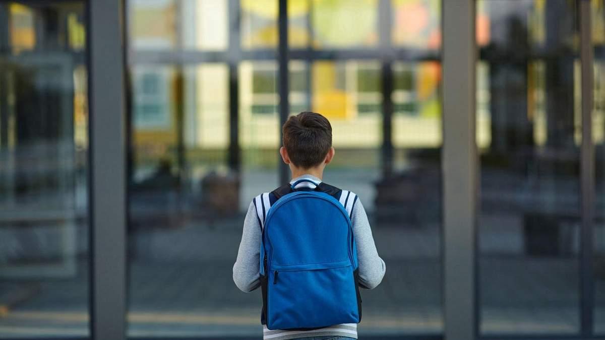 Діти розповіли, чому вони прогулюють школу