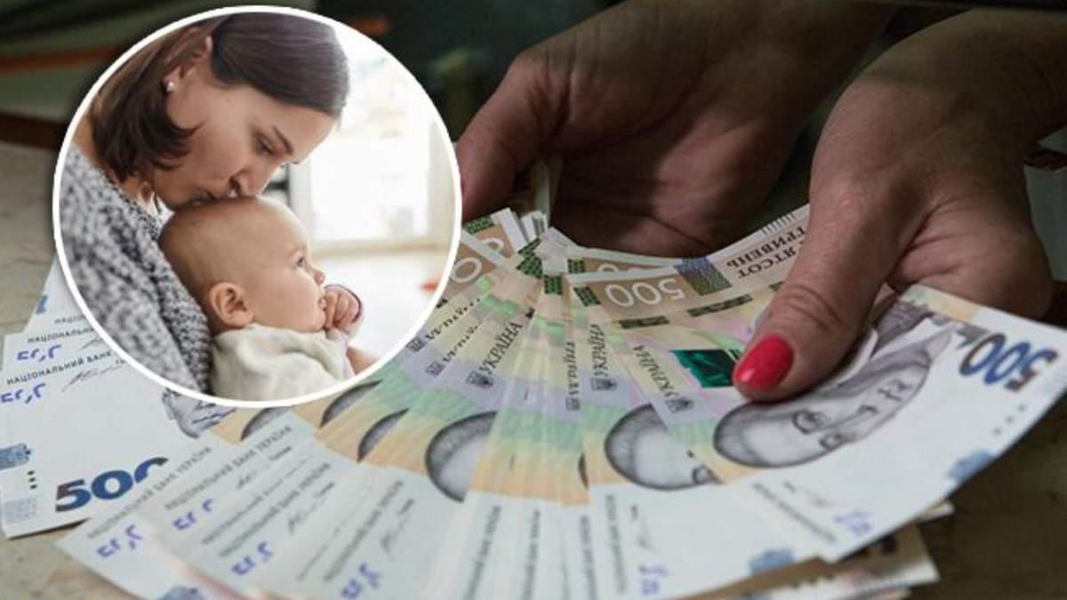 Как получить деньги за рождение ребенка, Украина 2020 на карантине – инструкция