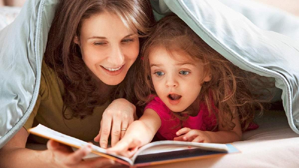 Вчені з'ясували, яким книгам надають перевагу діти