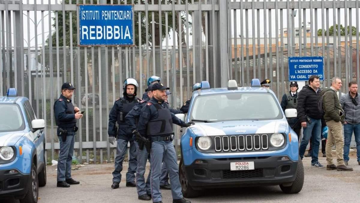 Из тюрьмы в Италии сбежали заключенные, чтобы решить семейные проблемы