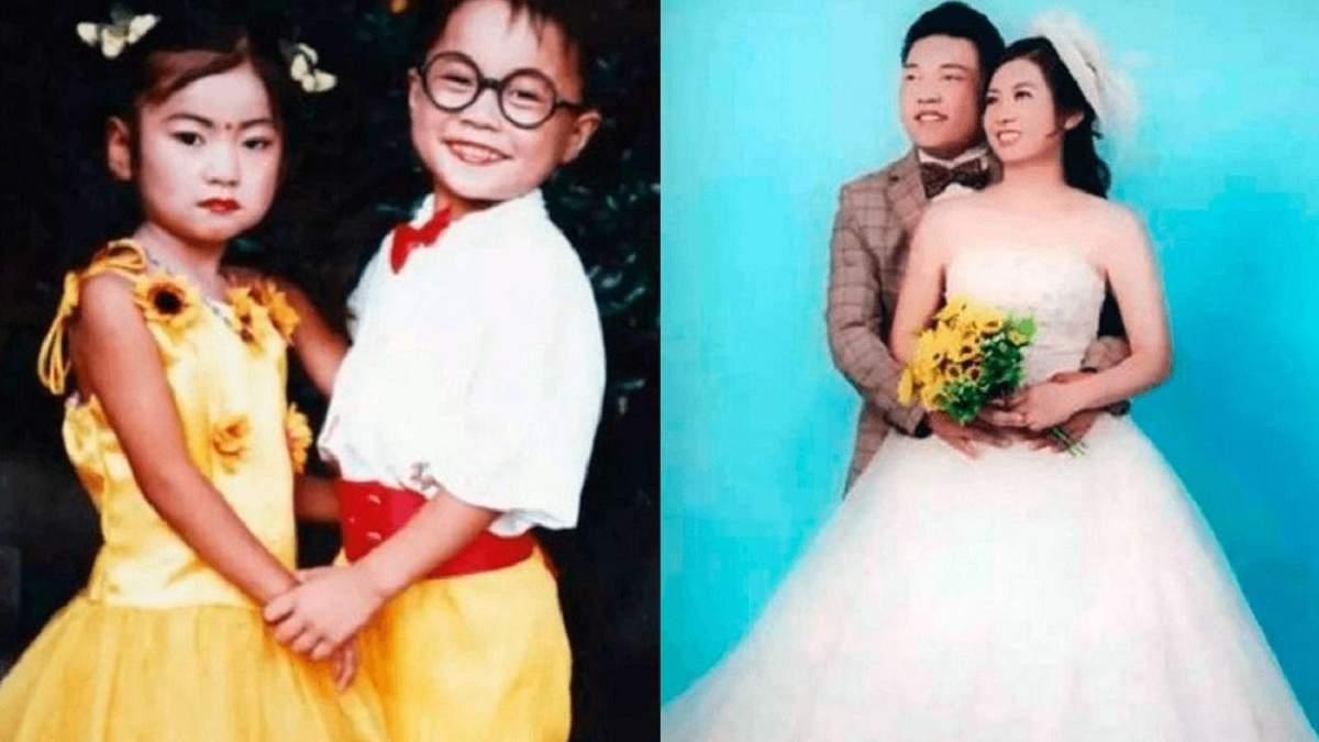 Пара одружилася через 19 років після фотосесії