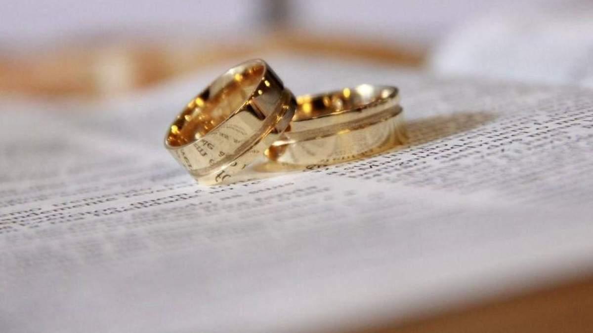 Сколько украинских пар поженились и развелись за 2020 год