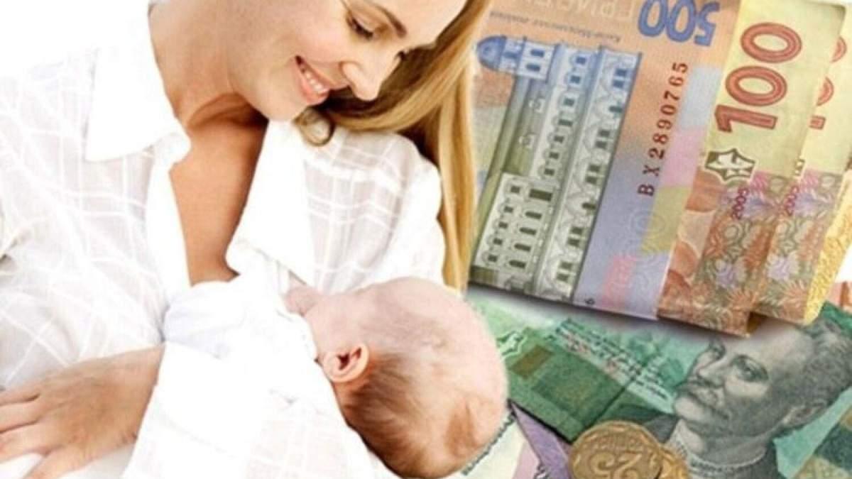 Як отримати гроші замість пакунка малюка: інструкція для батькам