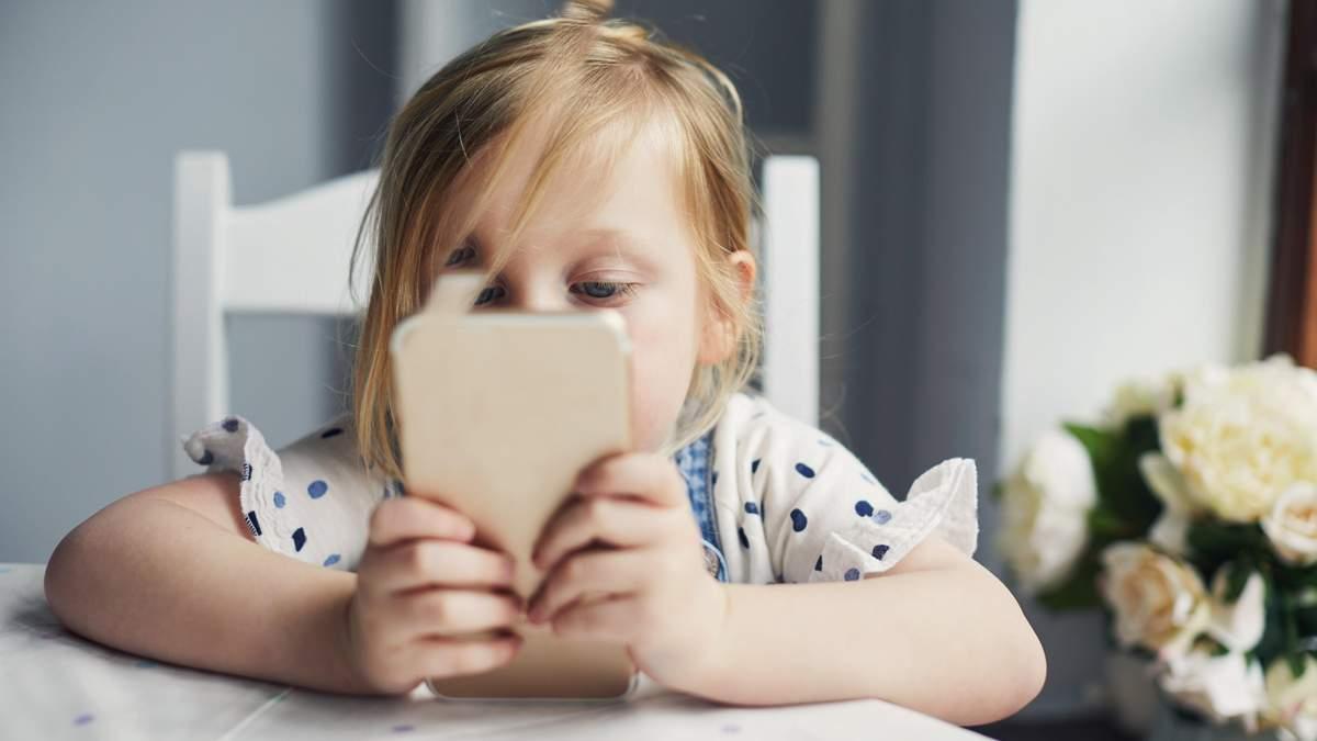 Дитяча залежність від гаджетів: як уникнути