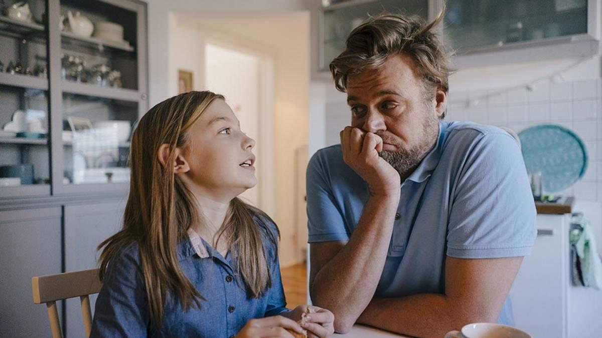 Что родителям надо скрыть от детей: 8 важных вещей