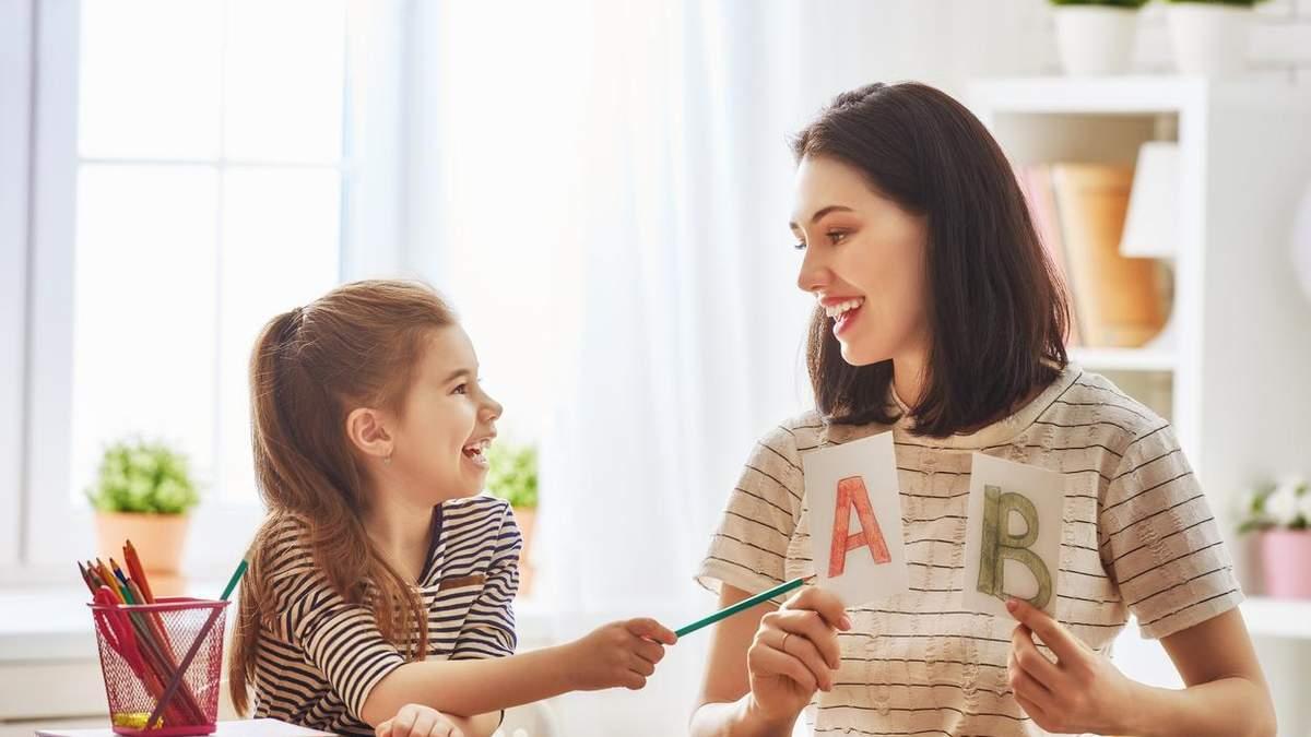 Как правильно хвалить ребенка: объяснение ученых