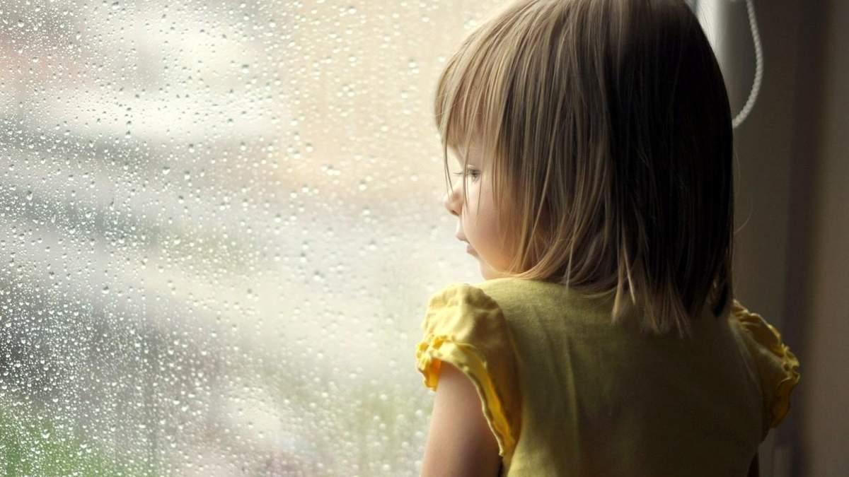 Жити в прийомних сім'ях після 18 років: зміни для дітей-сиріт