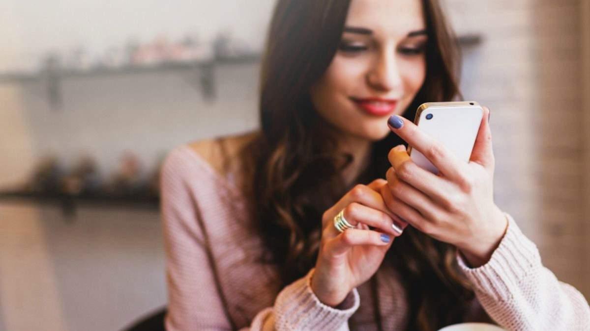 Як успішно познайомитися онлайн: 4 секрета