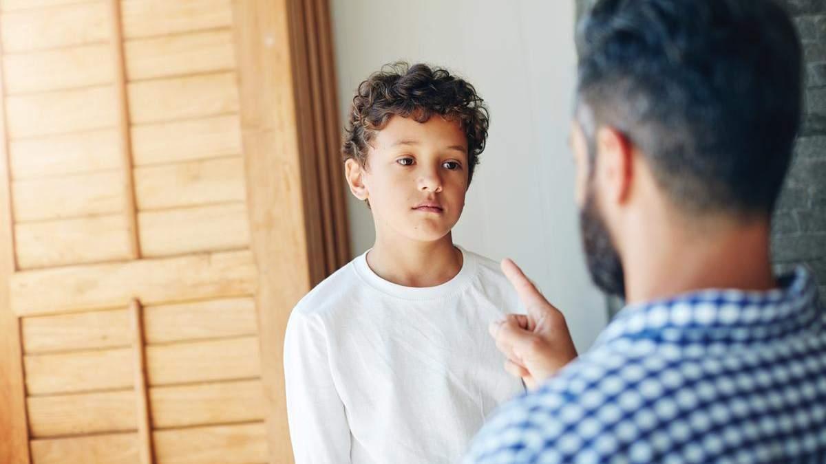 Як впоратися з поганою поведінкою дитини: 8 дієвих методів