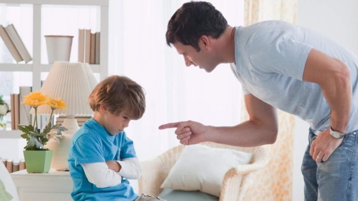 Через які заборони батьків у дітей з'являються комплекси: 6 табу
