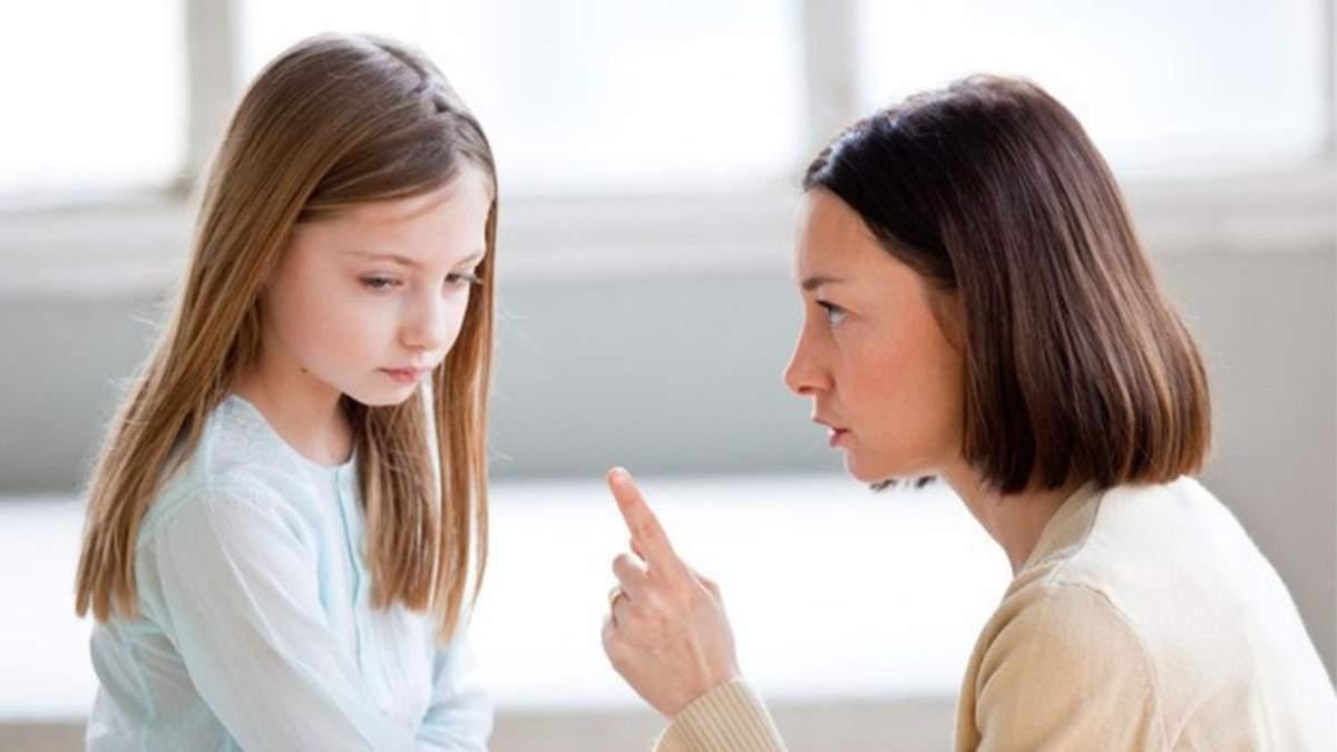 Якими фразами не можна заспокоювати дитину: чим замінити