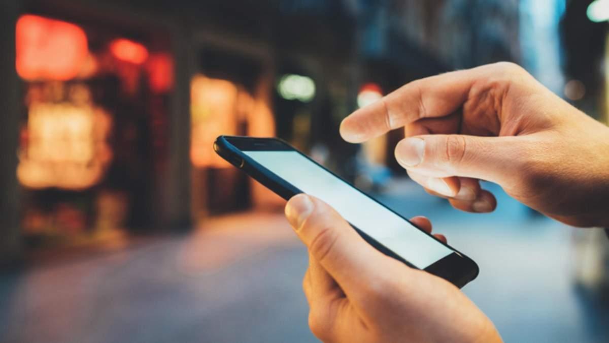 7 правил Tinder, які вбережуть від небезпеки та спростять спілкування