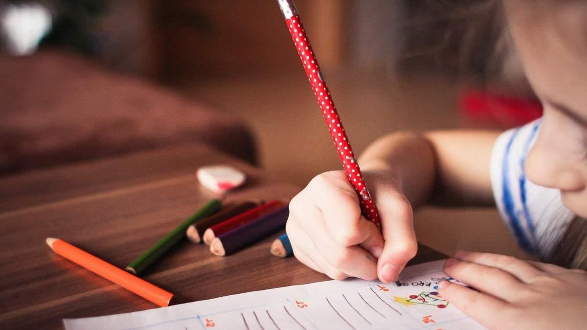Як 5-річна дівчинка переконувала батьків змінити її ім'я