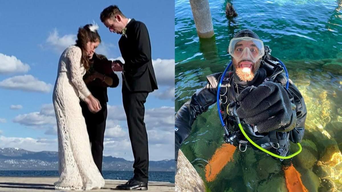 Во время свадебной церемонии жених урони кольцо в озеро: как достали