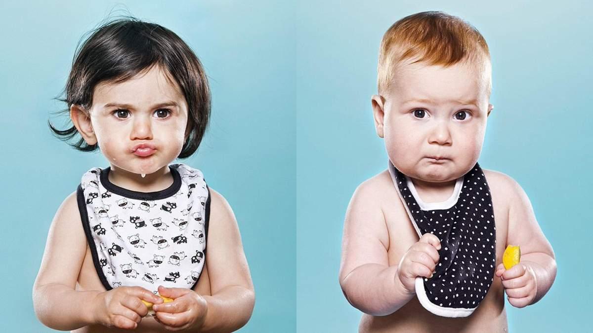 Діти вперше у житті спробували лимон: фото кумедної реакції
