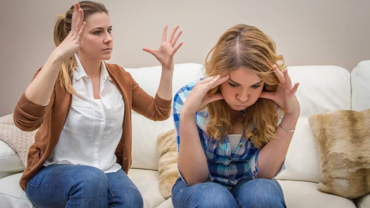 Чому підліток не хоче розмовляти з батьками: 4 основні причини