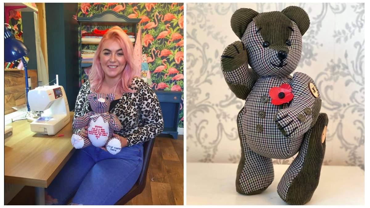Британка шиє іграшку з улюбленого одягу тих, хто відійшов у вічність