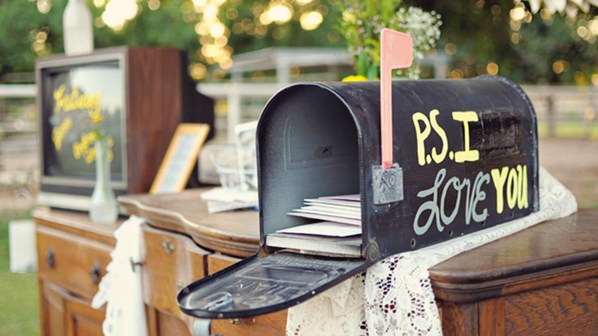 Невеста ошиблась адресом, когда отправляла приглашение: какой ответ