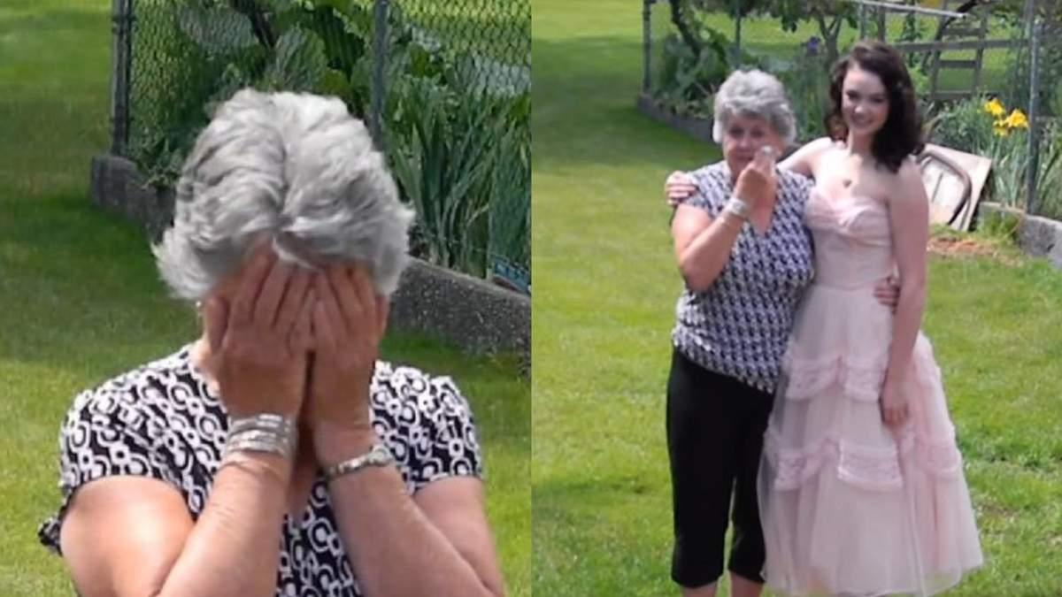 Онука одягнула бабусину сукню на свій випускний: відео реакції жінки