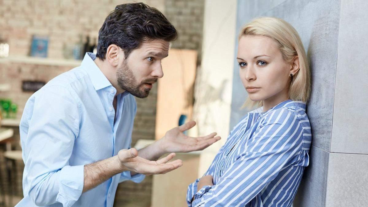 Знижують самооцінку та називають чутливими: 5 тактик газлайтинга