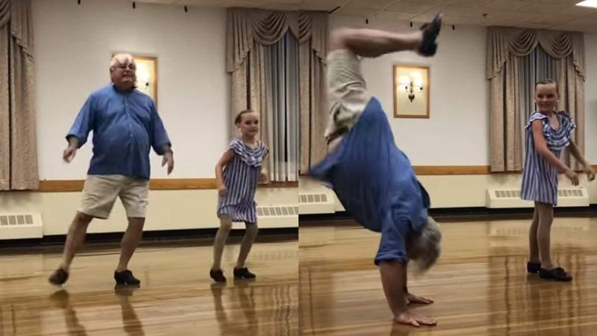 72-летний дедушка станцевал с внучкой: элемент поразил - видео
