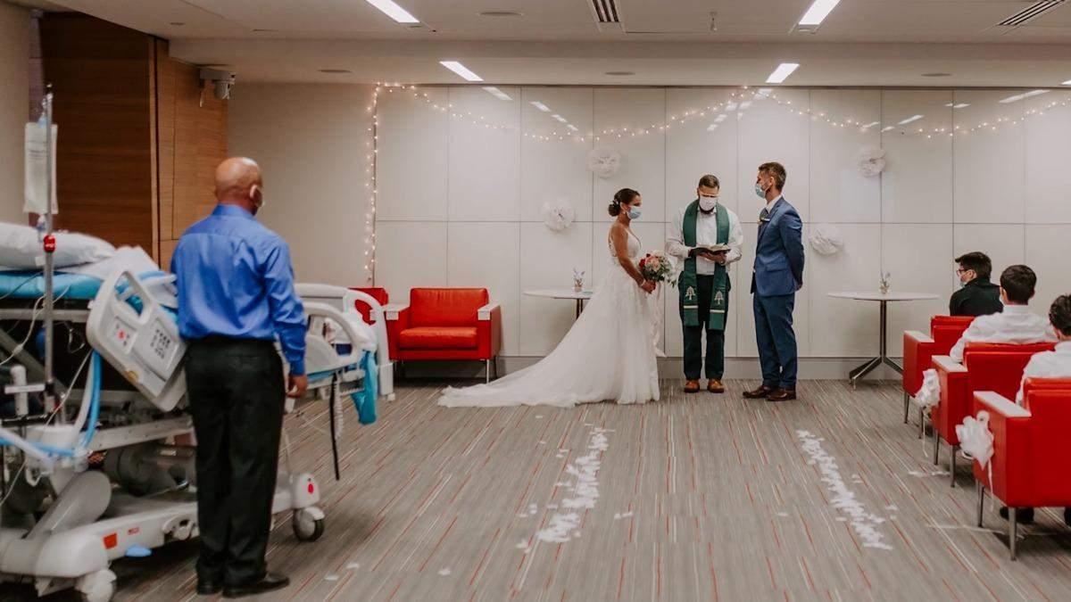 Церемония в больнице: почему жених и невеста изменили празднование