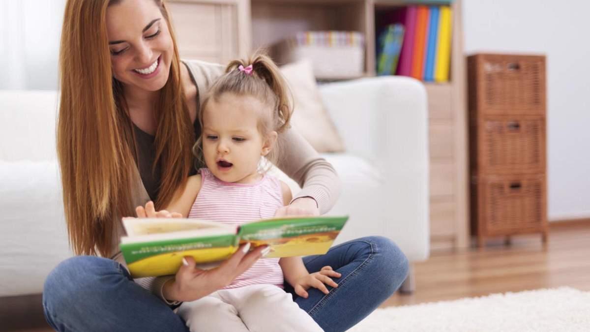 Когда малыша нужно учить читать: вопросы, которые помогут маме