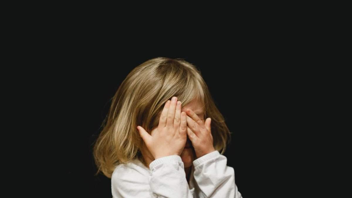 Дитячі страхи: причини виникнення та шляхи їх подоланн
