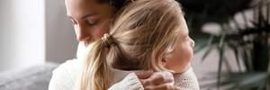 Заборонені методи виховання: які дії батьків можуть негативно вплинути на дитину