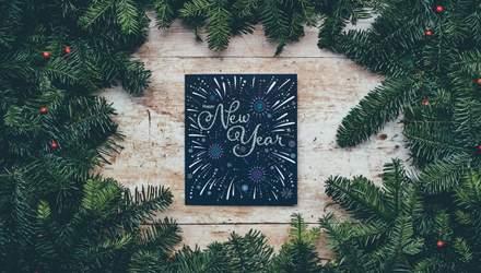 Новогодние игры и конкурсы для детей и взрослых на 2021 год: 40 вариантов