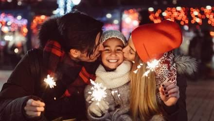 Як відсвяткувати Новий рік з дітьми вдома: цікаві ідеї