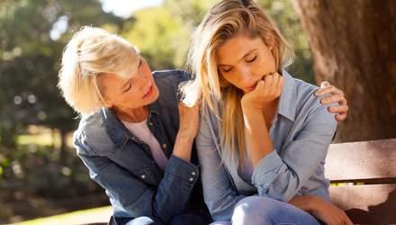 Нещасливі в коханні: науковці пояснила, як на це впливає матір