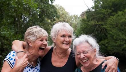 Не боятися старішати та сприймати свій вік: поради, які допоможуть побороти страхи