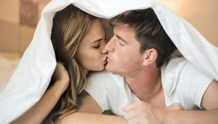 9 ознак того, що вам з коханим пора жити разом: що потрібно з'ясувати