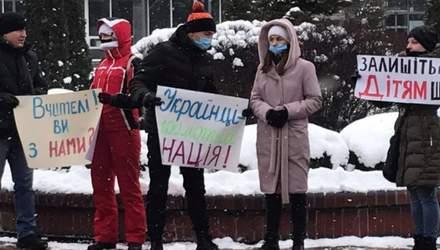 Протести у Вінниці через онлайн-навчання: батьки вимагали повернути дітей до шкіл – фото
